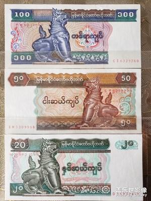 缅甸的纸币