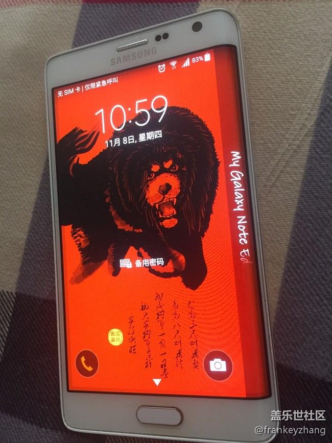 今年用手机画的藏獒,做锁屏界面还不错吧