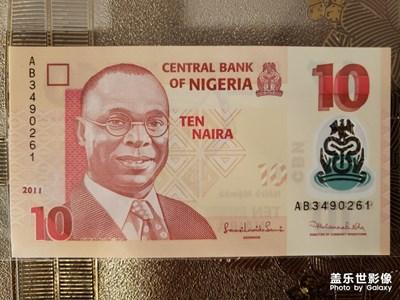 尼日利亚的纸币