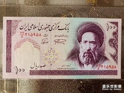 伊朗的纸币