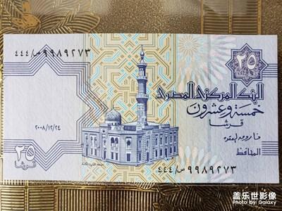 埃及的纸币
