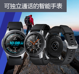 Galaxy Watch LTE版11.20正式发售!