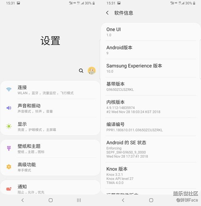 全新设计 全新体验 三星Galaxy S9+ One UI初体验