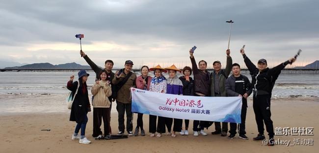 """盖乐世影像 为中国添色 山海兼备,滨海小镇里的""""星""""辰炫彩"""