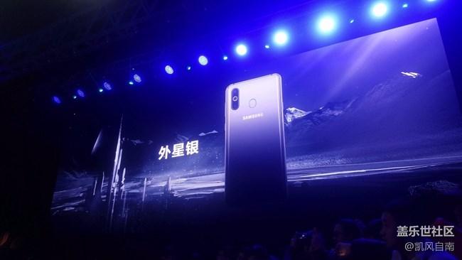 三星Galaxy A8s新品发布会现场回顾