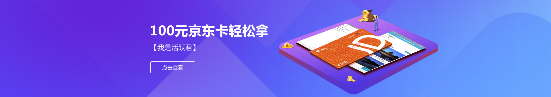 11月【我是活跃君】获奖名单公布