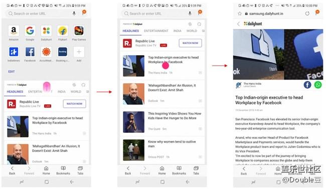 三星浏览器8.2版提升了下载速度,更深入地集成Bixby功能