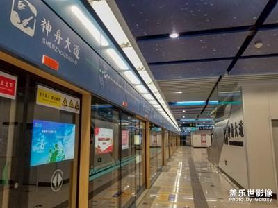 西安网红地铁4号线