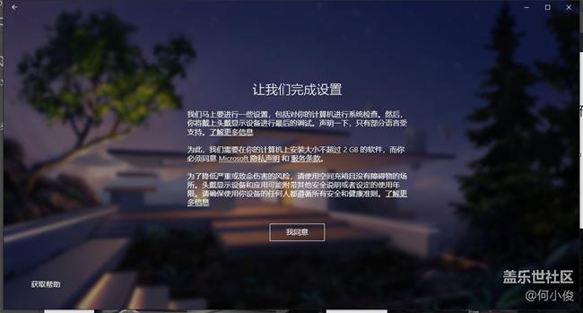 【三星玄龙MR试用体验】详细测评 by 何小俊