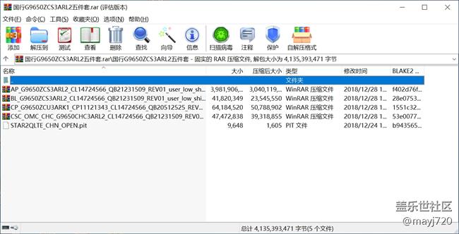【1.9】三星S9+(SM-G9650)国行ZCS3ARL2五件套