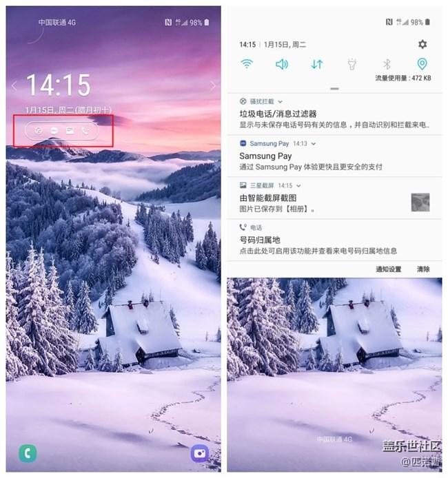 解锁也要有新鲜感 Galaxy A8s智能锁屏功能