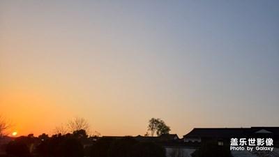 日出-城市里的美