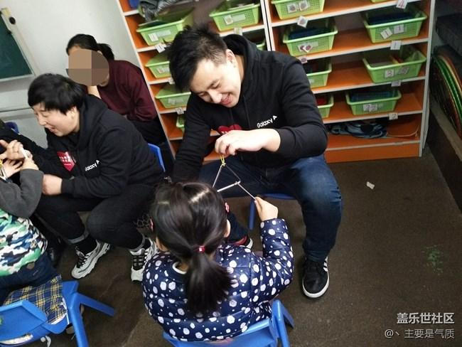 三星河北分公司唐山志愿者爱心公益行