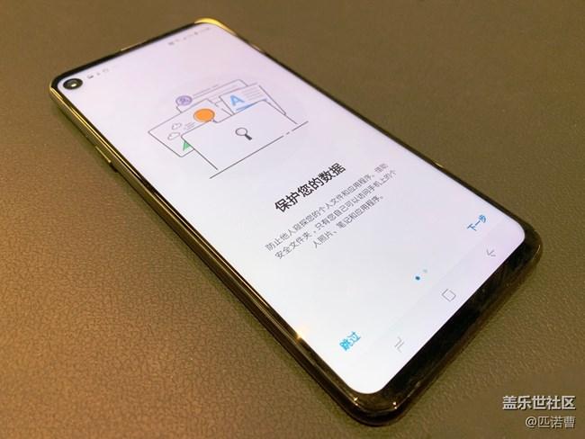 三星Galaxy A8s安全又易用的安全文件夹功能