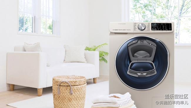 一台洗衣机应该具备哪些使命?