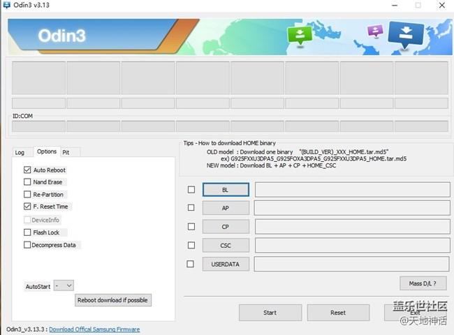 【天地神话】三星Odin线刷神器更新啦 V3.13.3 支持9.0