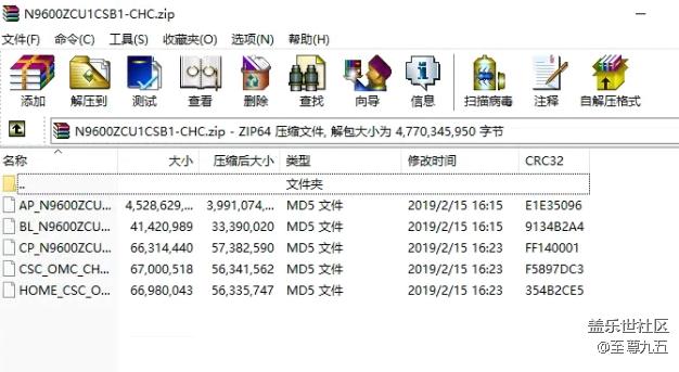 Galaxy Note9 (SM-N9600)国行N9600ZCU1CSB1四件套