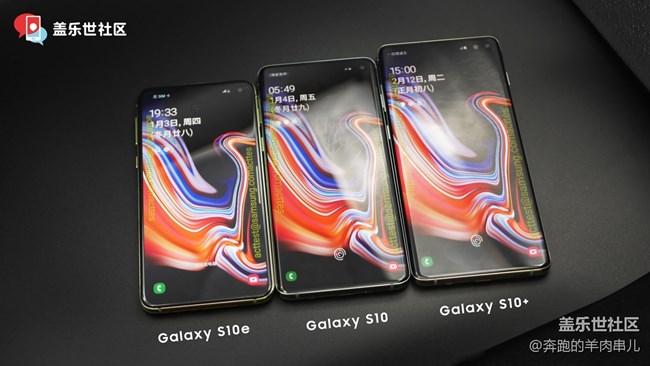 """新""""十代""""新面孔 三星Galaxy S10系列美图赏"""