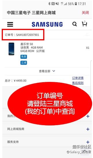 三星Galaxy S10系列新品震撼上市,晒新品靓照赢取多种好礼!