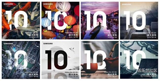 【活动回顾】Galaxy S10新品直播发布会—十年旗舰十全十美