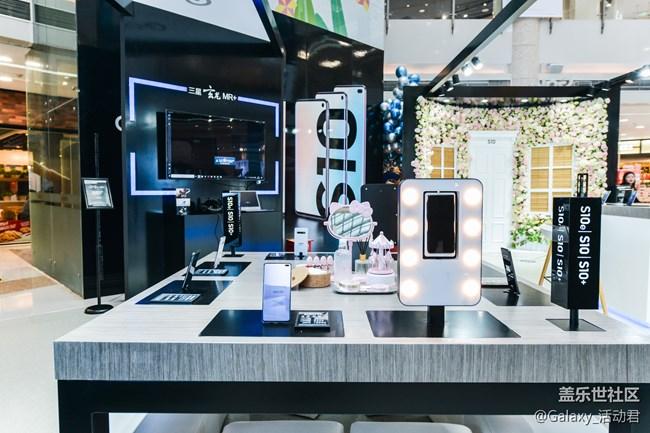 零距离体验Galaxy S10创新魅力 三星盖乐世高端体验馆等你来