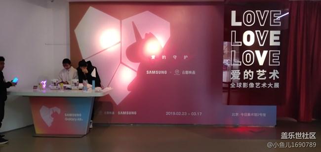 北京3月星部落线下LOVE LOVE艺术展活动回顾
