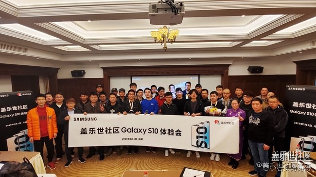 【每周精帖汇137】总裁也来参与Galaxy S10首销活动啦