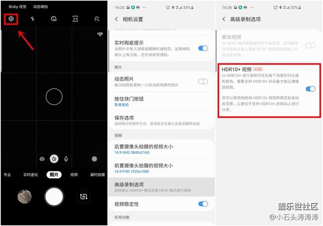能播还能拍 支持HDR10+ 4K视频拍摄的Galaxy S10