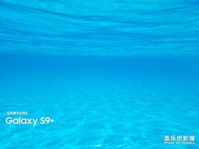 一年后的S9+防水性能如何