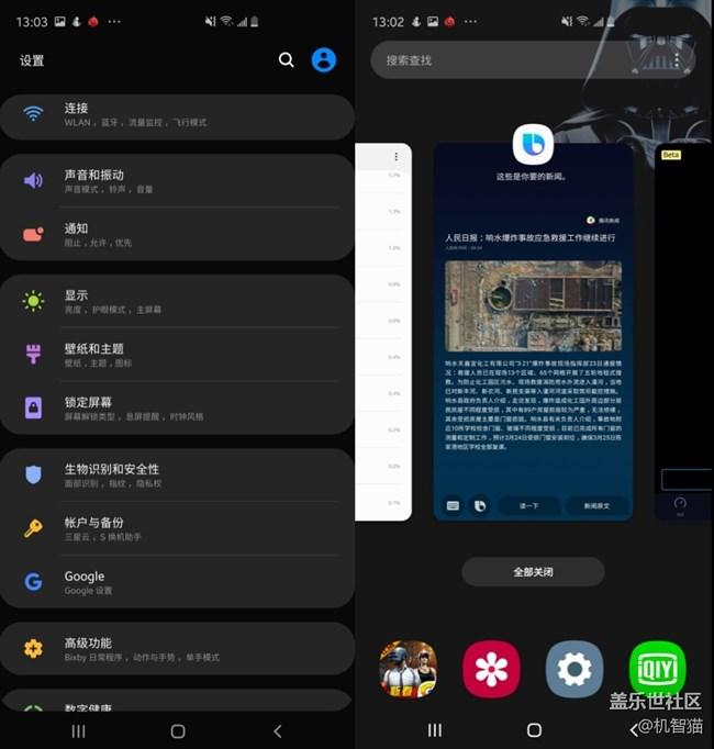 三星Galaxy S10+深度體驗:足以證明三星回歸中國市場的野心