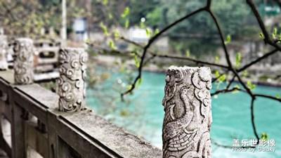都江堰-离堆公园