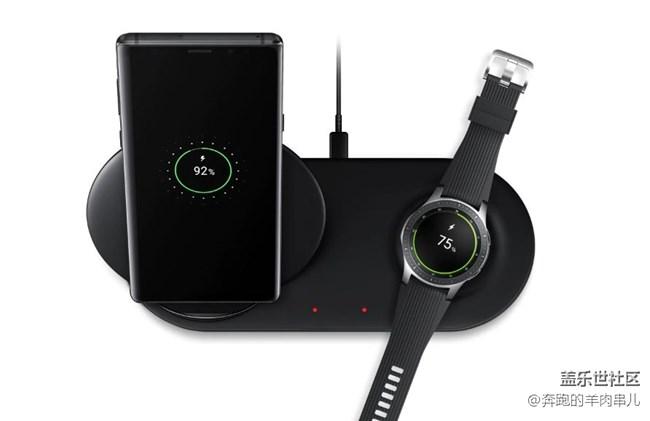 你會用無線還是有線給手機充電?
