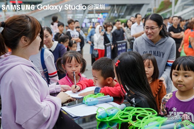 【來吃雞贏好禮】深圳三星Galaxy Studio手游電競賽召集令