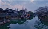 【風光之美】+遇見清晨的烏鎮