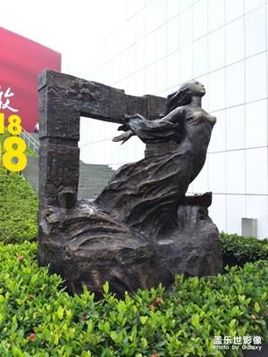 深圳蛇口博物馆
