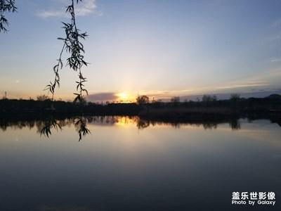 西宁平安驿