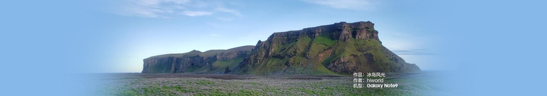 【回首寻美之路】冰岛风光