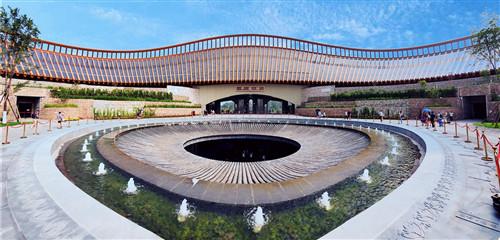 北京世界园艺博览会之二