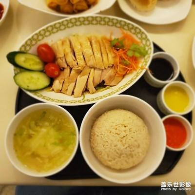 【难忘的美食】+新加坡美食