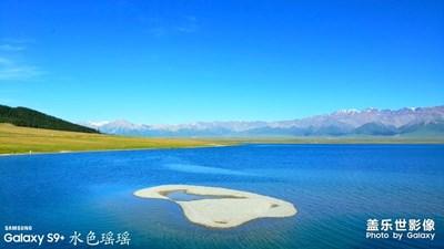新疆-赛里木湖(记)