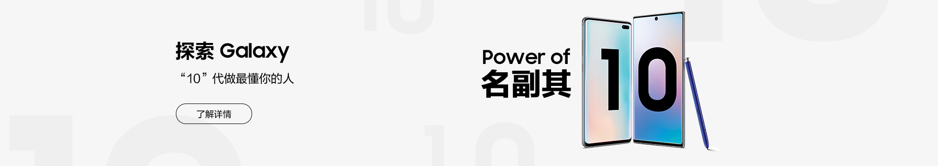 power-of-10