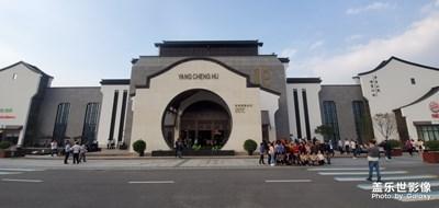 阳澄湖服务区
