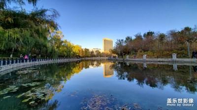 【你眼中的美景】+秋天的市民广场