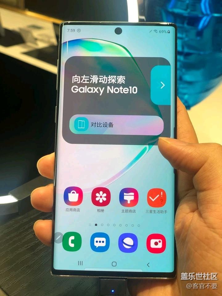 【Galaxy Note10系列体验】+最全评测
