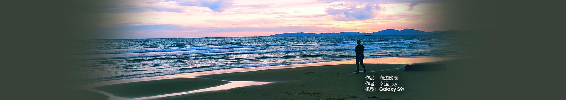 【你眼中的美景】+海边傍晚