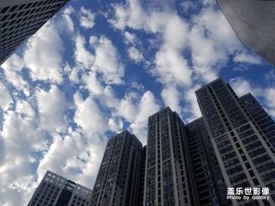 【我的城】+蓝天白云