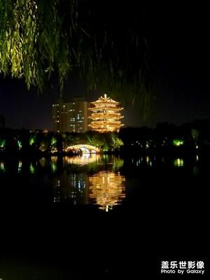 【倒影】+明湖夜景