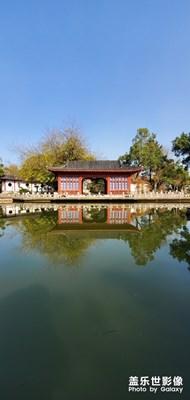 武汉-东湖磨山