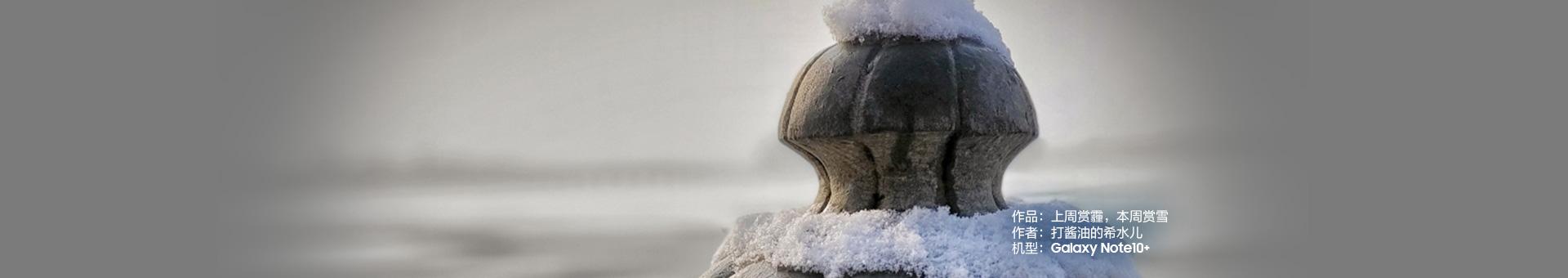 上周赏霾,本周赏雪
