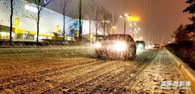 哈尔滨又下雪啦